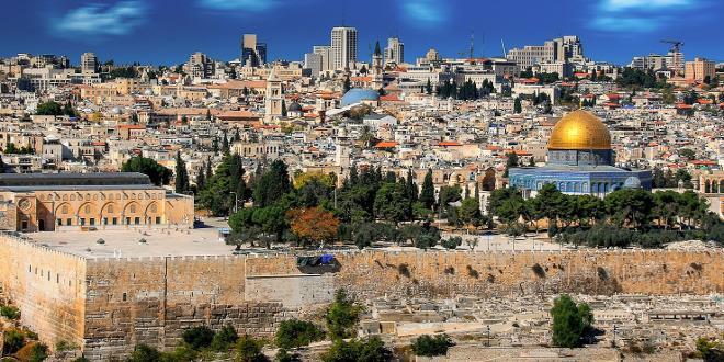 israel and us real estate investment icon jerusalem skyline